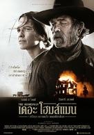 The Homesman - Thai Movie Poster (xs thumbnail)
