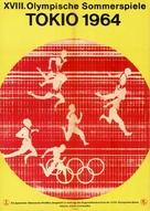 Tokyo orimpikku - German Movie Poster (xs thumbnail)