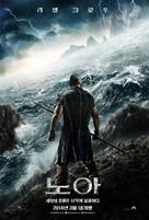 Noah - South Korean Movie Poster (xs thumbnail)