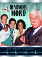 """Diagnosis Murder"" - German Movie Cover (xs thumbnail)"