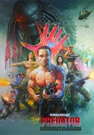 Predator - Thai Movie Poster (xs thumbnail)