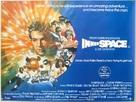 Innerspace - Australian Movie Poster (xs thumbnail)