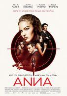 Anna - Greek Movie Poster (xs thumbnail)