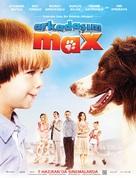 Arkadasim Max - Turkish Movie Poster (xs thumbnail)
