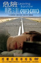 Leaving Barstow - Taiwanese Movie Cover (xs thumbnail)