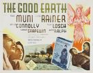The Good Earth - Re-release poster (xs thumbnail)