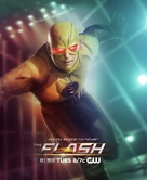 """The Flash"" - Movie Poster (xs thumbnail)"