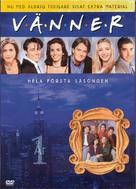 """Friends"" - Swedish DVD movie cover (xs thumbnail)"