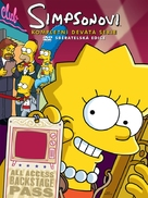 """""""The Simpsons"""" - Czech DVD cover (xs thumbnail)"""