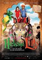 Hexe Lilli - Die Reise nach Mandolan - Dutch Movie Poster (xs thumbnail)