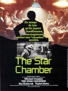 The Star Chamber - French Movie Poster (xs thumbnail)