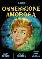By Love Possessed - Italian DVD movie cover (xs thumbnail)