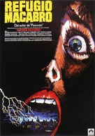Asylum - Spanish Movie Poster (xs thumbnail)