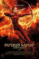 The Hunger Games: Mockingjay - Part 2 - Armenian Movie Poster (xs thumbnail)