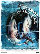 Amantes del Círculo Polar, Los - French Movie Poster (xs thumbnail)
