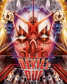 Devil's Due - German Blu-Ray movie cover (xs thumbnail)