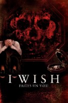 Wish Upon - French Movie Cover (xs thumbnail)