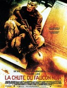 Black Hawk Down - French Movie Poster (xs thumbnail)