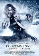 Underworld Blood Wars - Serbian Movie Poster (xs thumbnail)