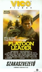 Platoon Leader - Hungarian VHS movie cover (xs thumbnail)