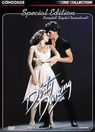 Dirty Dancing - German DVD cover (xs thumbnail)