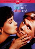 He Said, She Said - Movie Cover (xs thumbnail)
