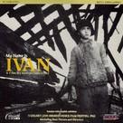 Ivanovo detstvo - Movie Cover (xs thumbnail)