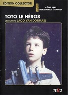 Toto le héros - French DVD cover (xs thumbnail)