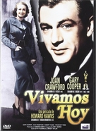 Today We Live - Spanish DVD movie cover (xs thumbnail)