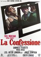 L'aveu - Italian Movie Poster (xs thumbnail)