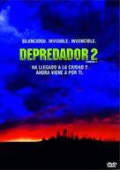Predator 2 - Spanish DVD cover (xs thumbnail)