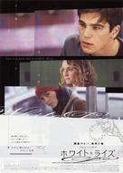 Wicker Park - Japanese poster (xs thumbnail)