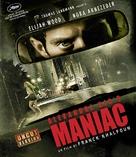 Maniac - Italian Movie Cover (xs thumbnail)