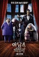 The Addams Family - South Korean Movie Poster (xs thumbnail)