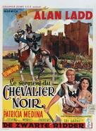 The Black Knight - Belgian Movie Poster (xs thumbnail)