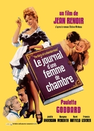 The Diary of a Chambermaid - French Movie Poster (xs thumbnail)