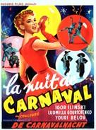 Karnavalnaya noch - Belgian Movie Poster (xs thumbnail)