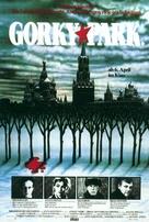 Gorky Park - German Movie Poster (xs thumbnail)