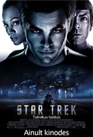 Star Trek - Estonian Movie Poster (xs thumbnail)
