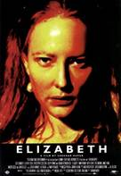 Elizabeth - British Movie Poster (xs thumbnail)