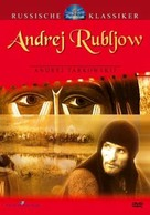 Andrey Rublyov - German DVD cover (xs thumbnail)