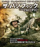 """The Pacific"" - Japanese Blu-Ray movie cover (xs thumbnail)"