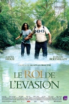 Le roi de l'évasion - French Movie Poster (xs thumbnail)