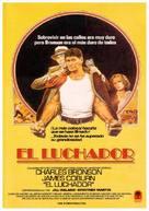 Hard Times - Spanish Movie Poster (xs thumbnail)