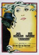 Chinatown - Italian Movie Poster (xs thumbnail)