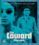 Kapurush - British Blu-Ray cover (xs thumbnail)