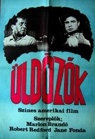 The Chase - Hungarian Movie Poster (xs thumbnail)