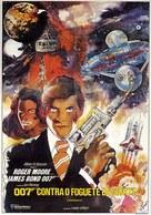 Moonraker - Brazilian Movie Poster (xs thumbnail)