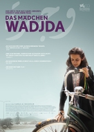Wadjda - German Movie Poster (xs thumbnail)