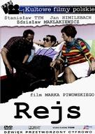 Rejs - Polish DVD cover (xs thumbnail)